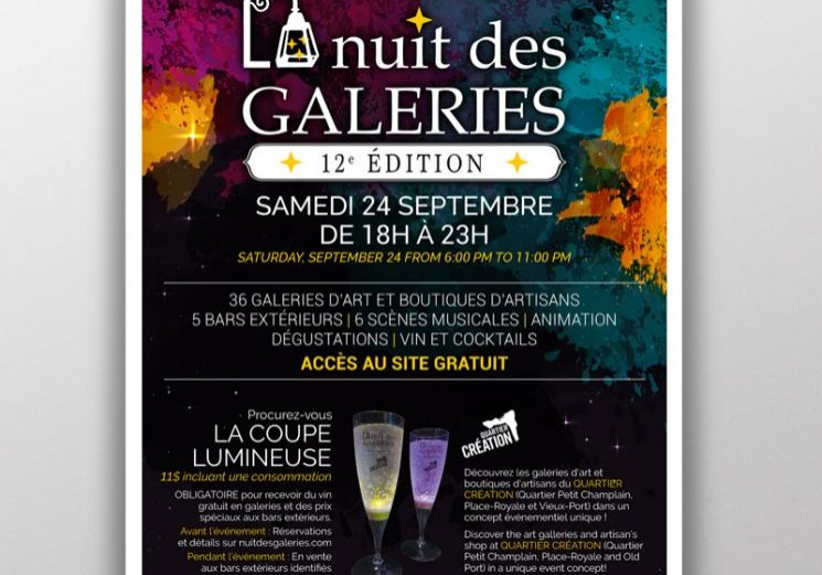 afficheqpc-nuits-galeries